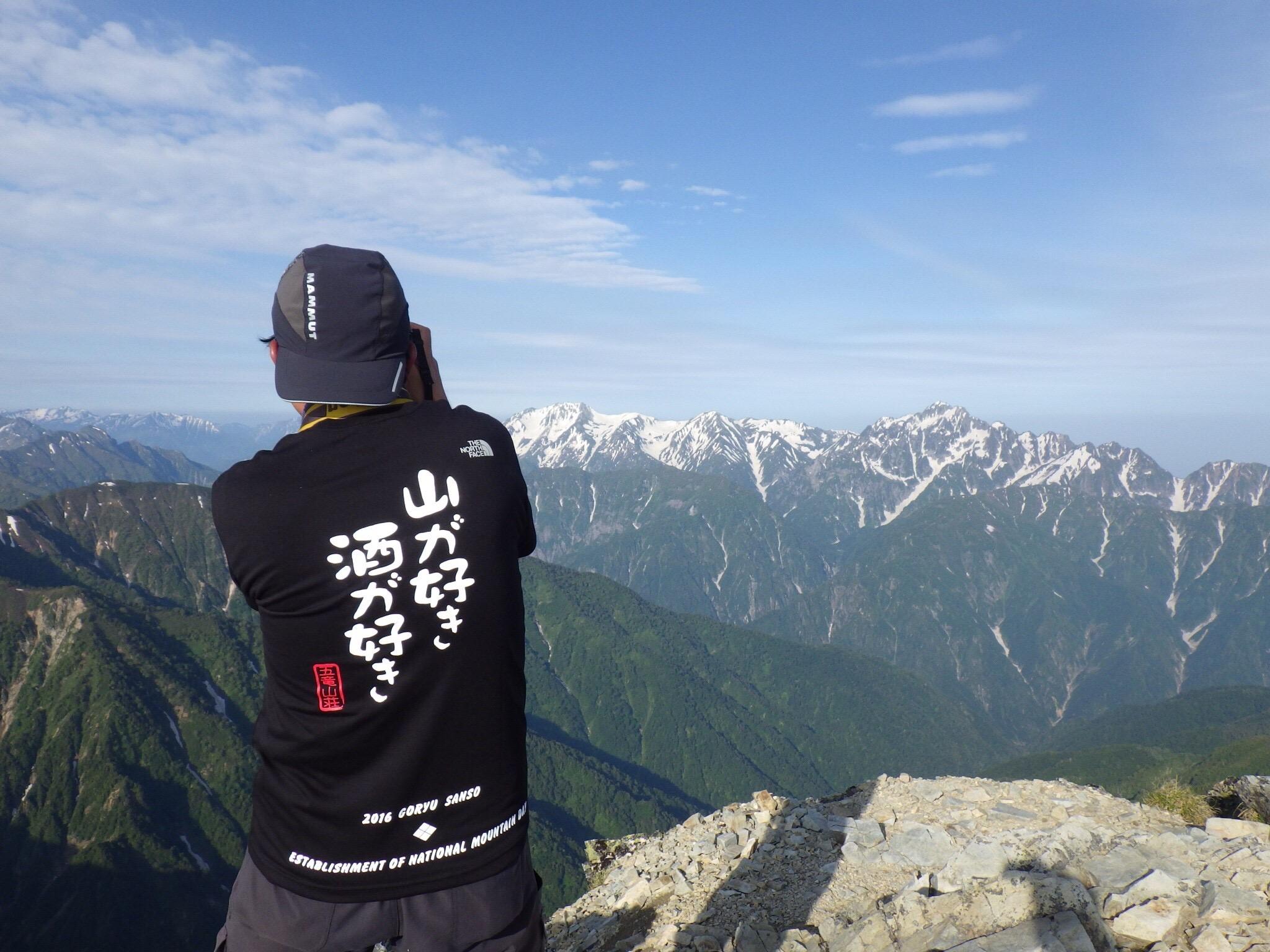IMG 1566 - プロフィール「くりさん@山岳写真ブロガーの誕生」