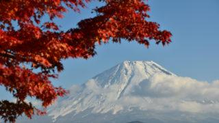 【精進湖】2013年11月16日 14:24撮影