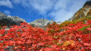72b3c8b45b81218ff52db3c41f34c445 320x180 - プロフィール「くりさん@山岳写真ブロガーの誕生」