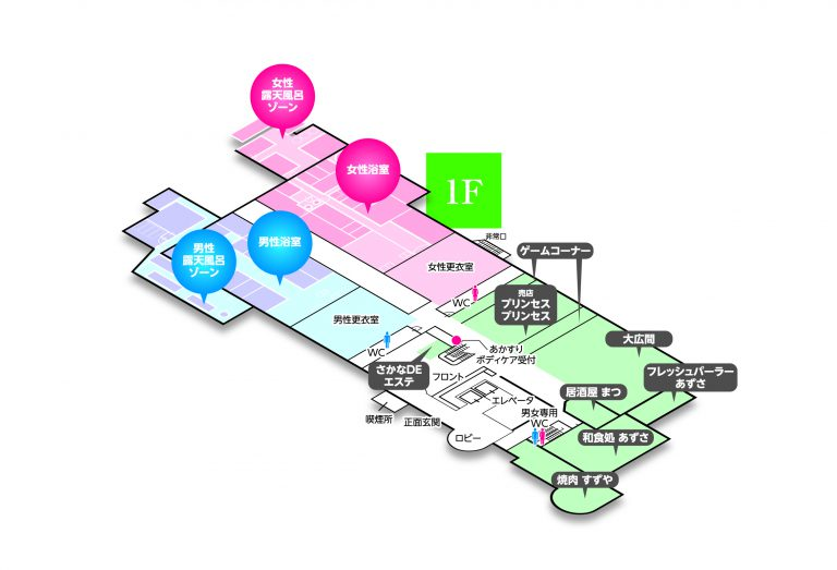 shinshuK map  01 768x523 - 【信州健康ランド】車中泊より便利?24時間営業で入浴や仮眠が出来るスーパー銭湯